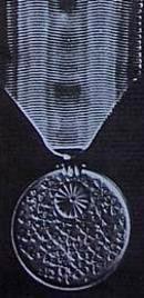 """Медаль в память """"Китайского инцидента"""" (японо-китайская война 1937-1945 гг.)"""