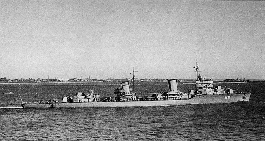 Лидер эсминцев «Минск» (проект 38)