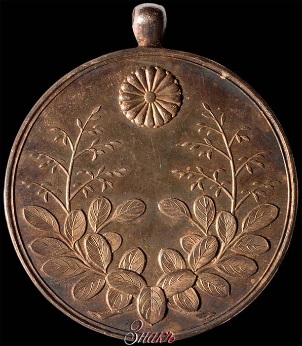 Памятная медаль в честь визита японского кронпринца в Корею