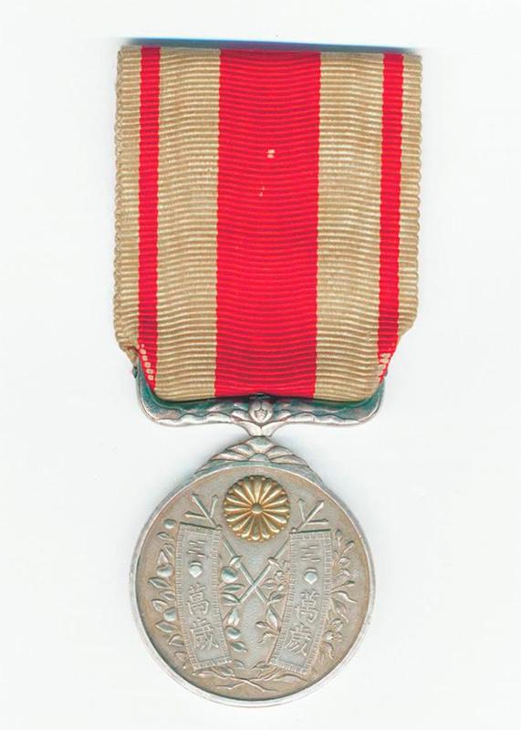 Памятная медаль в честь восшествия на престол императора Тайсё