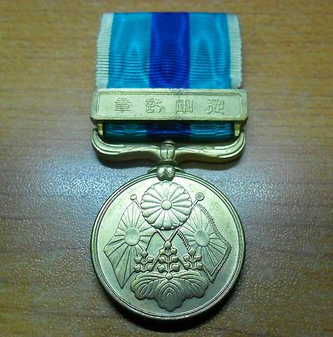 Медаль за участие в японо-китайской войне 1894-1895 гг.