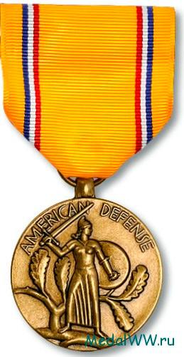 За службу по обороне Америки (American Defense Service Medal)