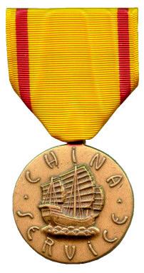 """Медаль """"За службу в Китае"""" (China Service Medal)"""