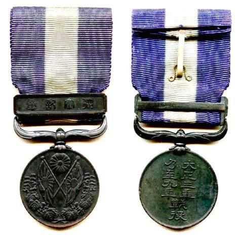За участие в военной кампании 1914-1920 гг.