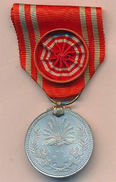 Золотая медаль Особого члена Общества Красного креста.