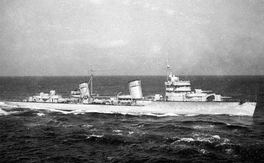 Лидер эсминцев «Ленинград»