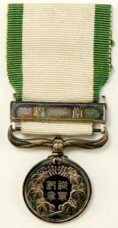 Военная медаль За поход на Тайвань 1874 г.