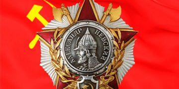 Советские награды Второй Мировой войны: Ордена и Медали