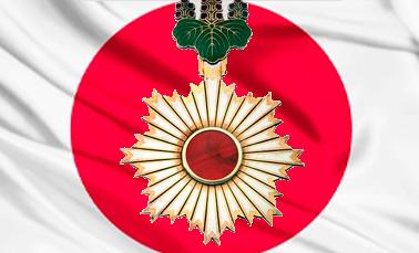 Японские награды Второй Мировой войны: Ордена и Медали