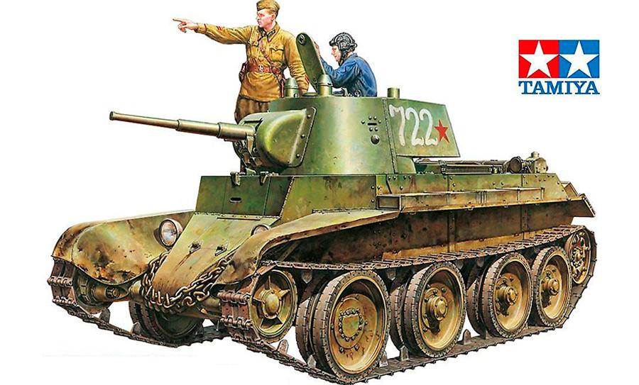 Колесно-гусеничный танк БТ-7