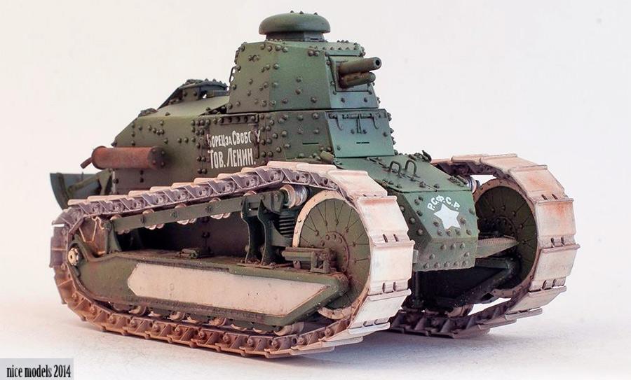 «Русский Рено» - танк в стиле революции 1917 года: было ваше - стало наше.