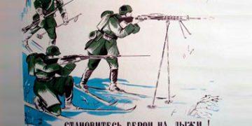 Речь И. В. Сталина посвященная обобщению опыта боевых действий против Финляндии (17 апреля 1940 года)