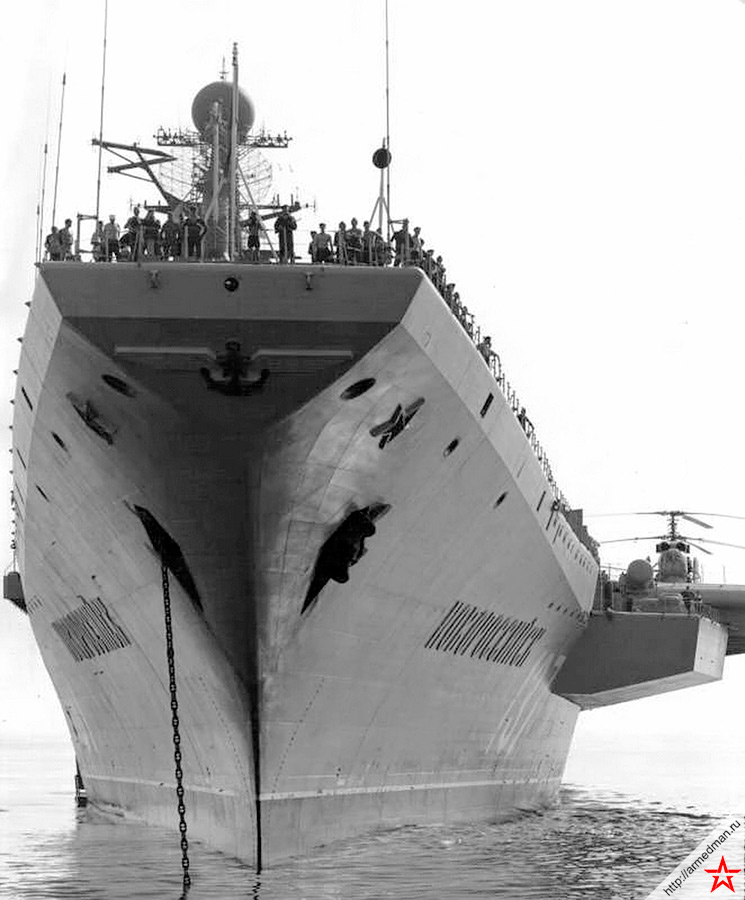 Носовая оконечность тяжелого авианесущего крейсера «Новороссийск»