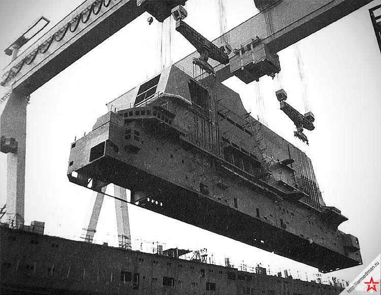 Уникальная операция: монтаж надстройки авианесущего крейсера на стапеле с помощью двух 900 тонных кранов. Октябрь 1981 г., постройка тяжелого авианесущего крейсера «Баку» (проект 1143.4).