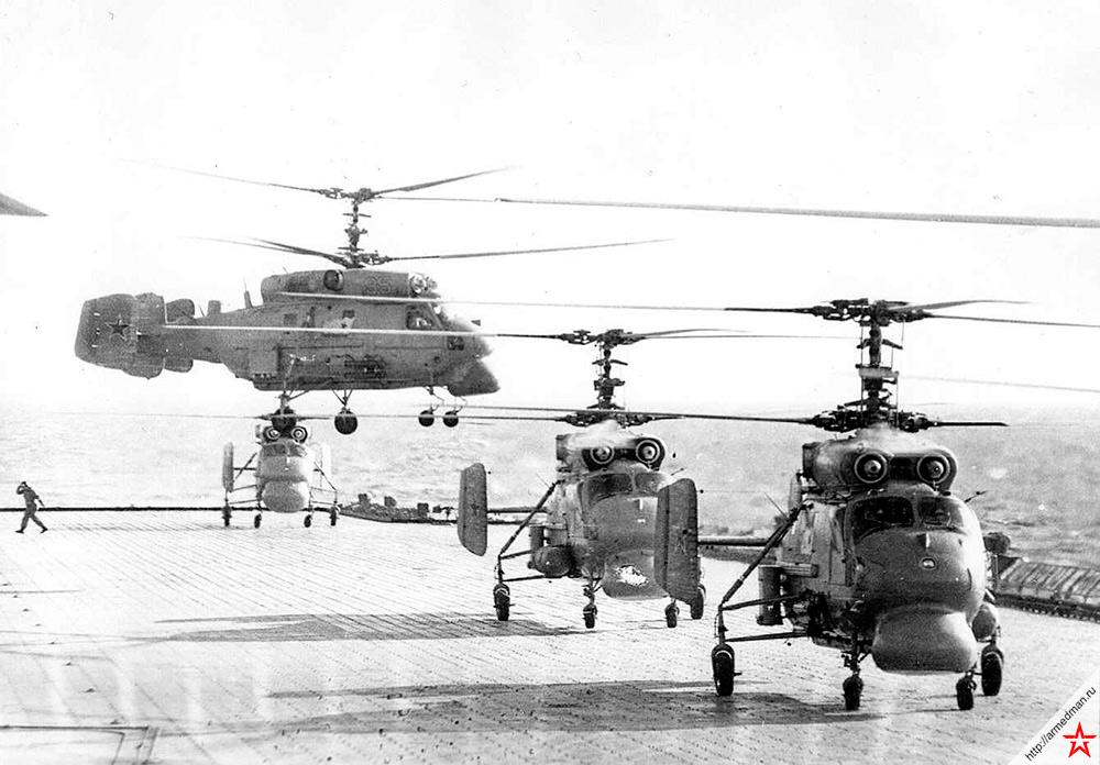 Корабельные вертолеты Ка-25ПЛ