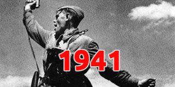 Полная хроника событий Великой Отечественной войны за 1941 год