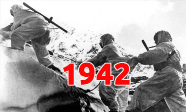 Полная хроника событий Великой Отечественной войны за 1942 год
