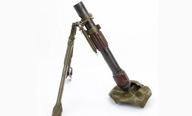 50-мм ротный миномет образца 1938/1940 г.г.
