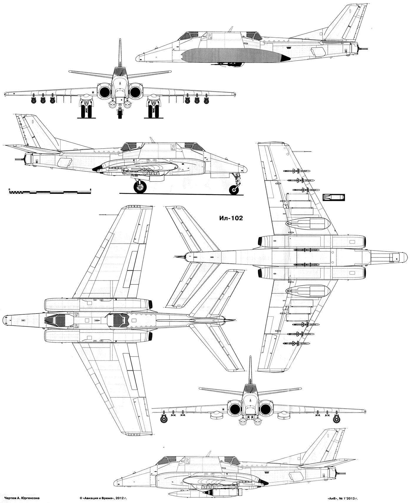 Чертеж реактивного штурмовика Ил-102.