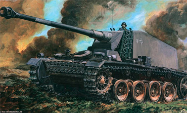 128-мм САУ «Sturer Emil»