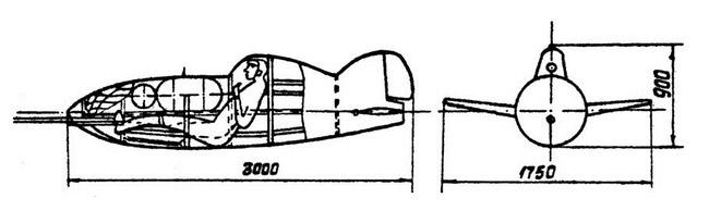 В одном из последних вариантов ракетоплана, аппарат выглядел уже куда более «по самолетному»