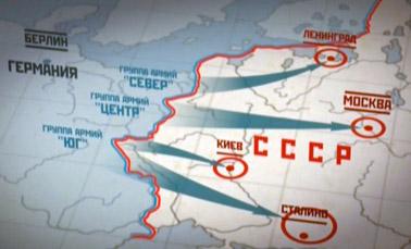 Кодовые наименований боевых операций Вермахта с 1938 по 1945 г.г.