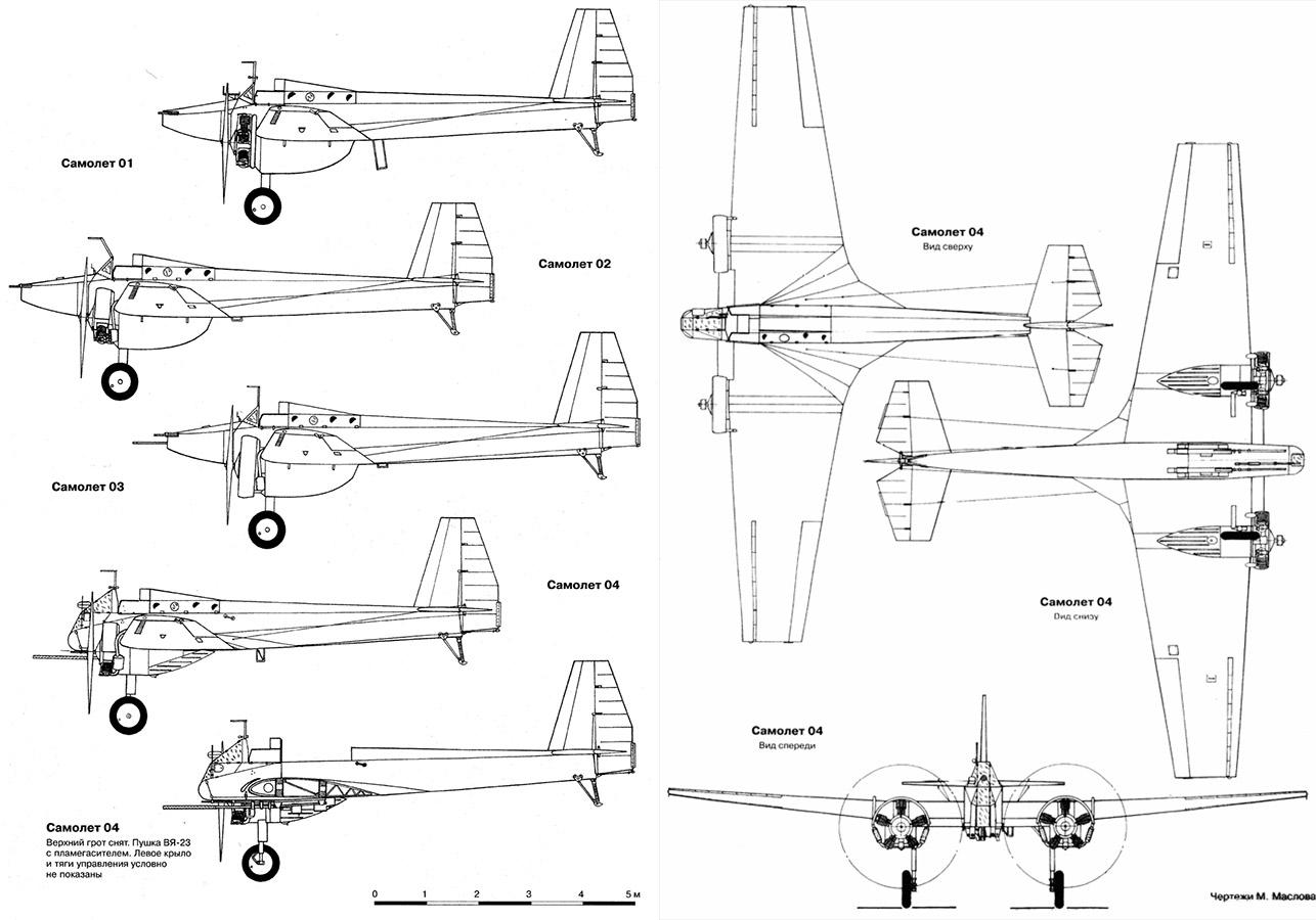 Чертежи и характерный внешний вид различных прототипов легкого штурмовика «Пегас»