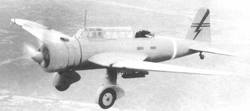 Легкий бомбардировщик Ki-30 фирмы Митцубиси - японский «крепкий середнячок»  конца 1930-х г.г. Союзники запомнили его как «Энн»