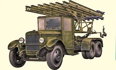 Боевая машина реактивной артиллерии БМ-13 («Катюша»)